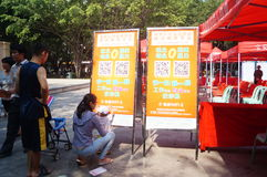 Shenzhen, China: public employment innovation service platform in community activities Royalty Free Stock Photo