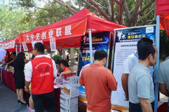 Shenzhen, China: public employment innovation service platform in community activities Stock Images