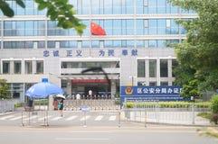 Shenzhen, China: Public Security Bureau documents handling office Stock Image