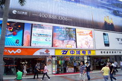 Shenzhen china: qiang north street Stock Images
