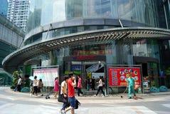 Shenzhen china: qiang north street Stock Image