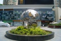 Shenzhen, China: Quadrado cultural Fotos de Stock Royalty Free