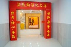 Shenzhen, China: Área de exposición de la actividad de la cultura del zen Imagenes de archivo