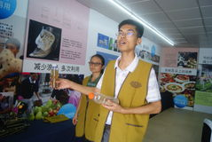 Shenzhen, China: Recycling knowledge Exhibition Royalty Free Stock Photography