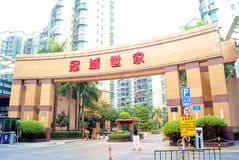 Shenzhen china: residential district Royalty Free Stock Photo