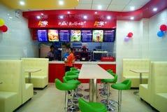 Shenzhen, china: restaurant and bar Stock Image