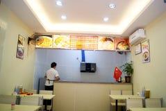 Shenzhen, china: restaurant and bar Royalty Free Stock Photo