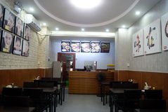 Shenzhen, china: restaurant and bar Royalty Free Stock Photos