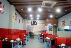 Shenzhen, china: restaurant and bar Royalty Free Stock Photography
