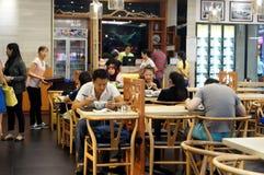 Shenzhen, China: Restaurant landscape Royalty Free Stock Photo