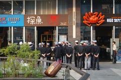 Shenzhen, China: restaurant staff meetings Royalty Free Stock Photos