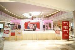 Shenzhen, China: restaurants Exhibition Stock Image