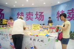 Shenzhen, China: sale of books Stock Image