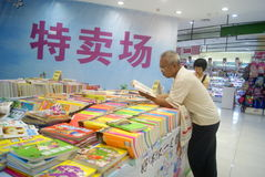 Shenzhen, China: sale of books Stock Photography