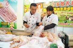 Shenzhen, China: the sale of chicken Stock Images