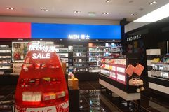 Shenzhen, China: sales shop for cosmetics and beauty products Stock Image