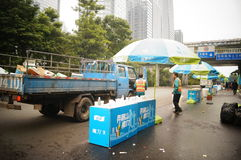 Shenzhen, China: sanitation workers clean sports venues Stock Photo