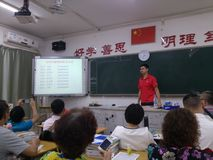 Shenzhen, China: The school held a parents meeting Stock Photo