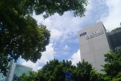 Shenzhen, China: Science and Technology Building. Shenzhen Shekou, science and technology building landscape