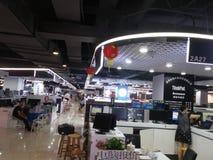 Shenzhen, China: SEG electronic trading market Royalty Free Stock Photos