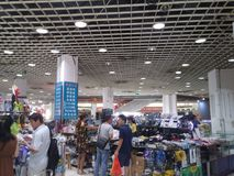 Shenzhen, China: SEG electronic trading market Royalty Free Stock Photo
