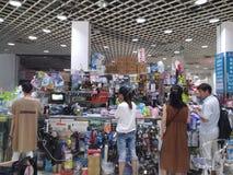 Shenzhen, China: SEG electronic trading market Stock Photo