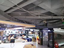Shenzhen, China: SEG electronic trading market Stock Image