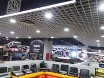 Shenzhen, China: SEG electronic trading market Stock Images