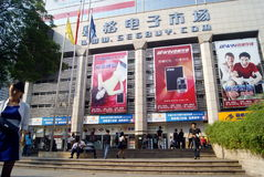 Shenzhen, china: seg electronics market Royalty Free Stock Photo