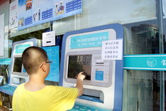 Shenzhen china: self-help book machine also 24 hours a day Stock Image