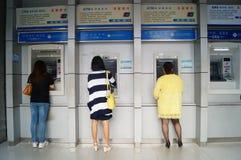 Shenzhen, China: self-service banking landscape Stock Images