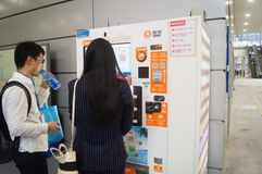 Shenzhen, China: a self-service beverage machine. Shenzhen Convention and Exhibition Center, a self-service beverage machine, visitors to buy drinks Stock Image