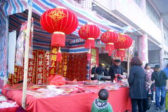 Shenzhen, china: sell couplets and red lanterns Stock Photography