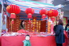 Shenzhen, china: sell couplets and red lanterns Stock Image