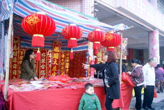 Shenzhen, china: sell couplets and red lanterns Royalty Free Stock Photo