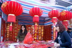 Shenzhen, china: sell couplets and red lanterns Royalty Free Stock Image