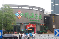 Shenzhen, China: sell tea sales center Royalty Free Stock Photos