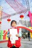 Shenzhen, china: selling newspapers girl Stock Image