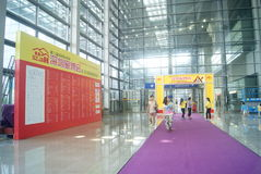 Shenzhen, China: Service Hall Convention Center Stock Image