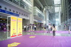 Shenzhen, China: Service Hall Convention Center Stock Images