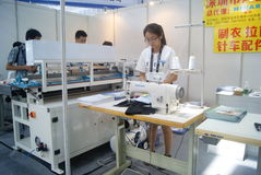 Shenzhen, China: sewing machine and weaving machine Royalty Free Stock Image