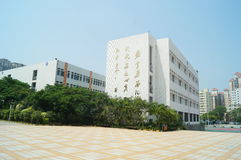 Shenzhen, China: Shajing middle school Stock Photos