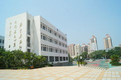 Shenzhen, China: Shajing middle school Royalty Free Stock Images