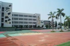 Shenzhen, China: Shajing middle school Stock Photo