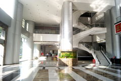 Shenzhen, china: shangbao building indoor landscape Royalty Free Stock Photo