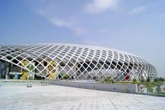 Shenzhen china: shenzhen bay sports center Royalty Free Stock Images