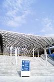 Shenzhen china: shenzhen bay sports center Royalty Free Stock Images