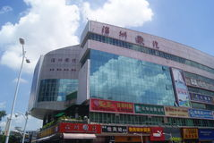 Shenzhen, China: Shenzhen Theatre Royalty Free Stock Photography