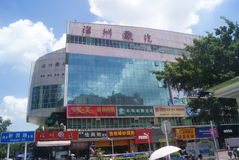 Shenzhen, China: Shenzhen Theatre Royalty Free Stock Image