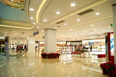 Shenzhen china: shi dai cheng shopping plaza Stock Image